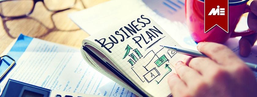 ثبت شرکت در خارج از کشور ـ بیزینس پلن و ثبت شرکت