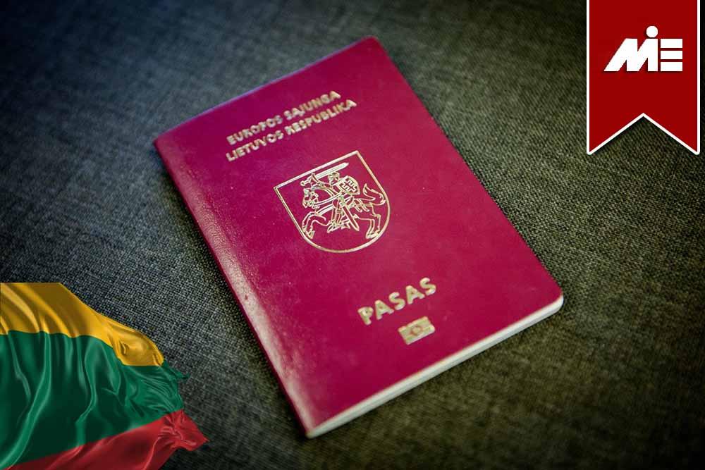 پاسپورت لیتوانی ۳