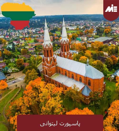 پاسپورت لیتوانی
