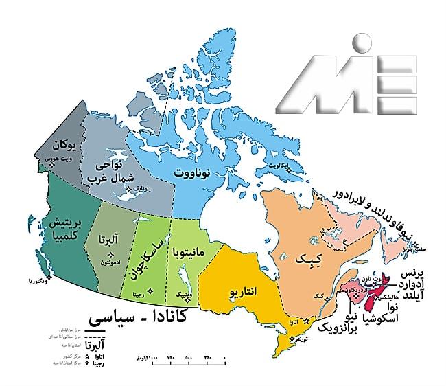 نقشه تقسیم بندی استانی کشور کانادا