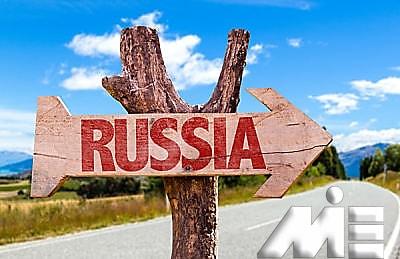 مهاجرت به روسیه و طرق اخذ پاسپورت روسیه