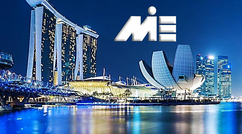 مهاجرت به سنگاپور به جهت اخذ پاسپورت سنگاپور