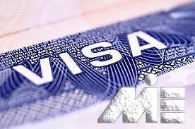 ویزا ـ ویزا و مهاجرت ـ ویزا و اخذ اقامت