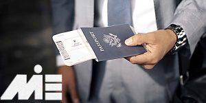 وکیل مهاجرت ـ وکیل بین المللی مجرب مهاجرت