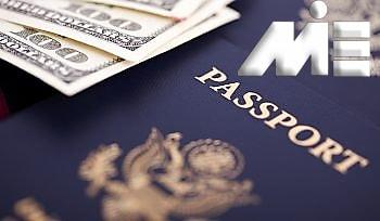 سرمایه گذاری یورویی و اخذ اقامت و تابعیت