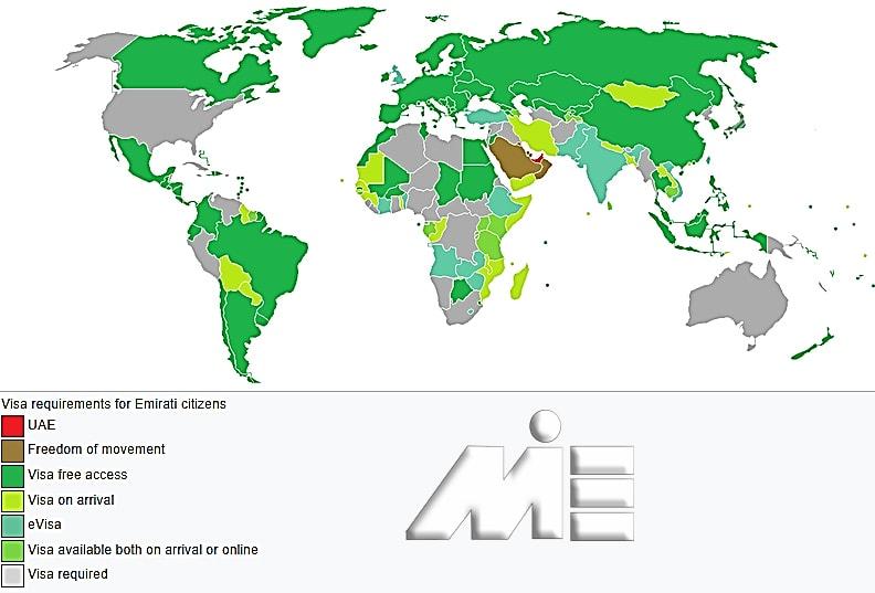 نقشه آزادی سفر برای دارندگان پاسپورت امارات