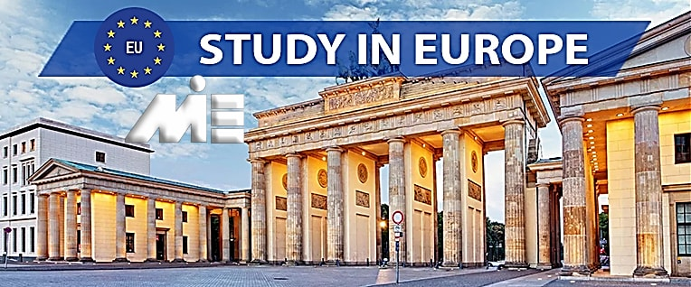 تحصیل در دانشگاههای اروپایی و اخذ اقامت اروپا