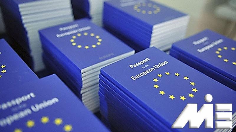 پاسپورت اروپایی ـ اخذ اقامت اروپا و تابعیت اروپا