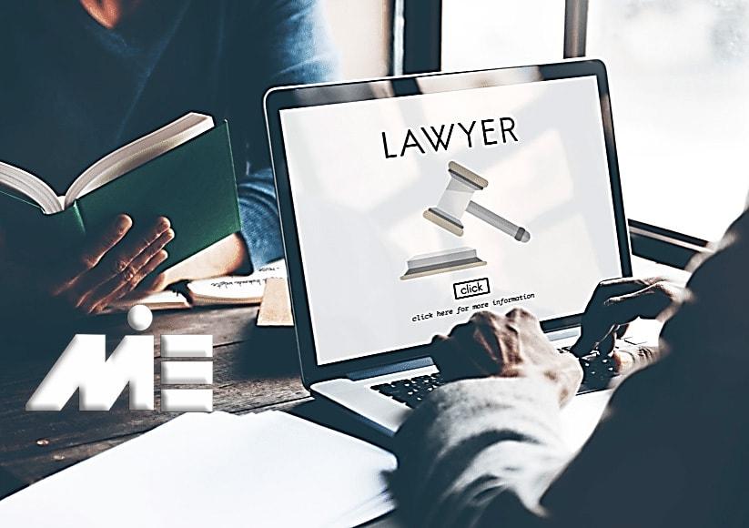 وکیل مهاجرت بین المللی ـ وکلای بین المللی مهاجرت