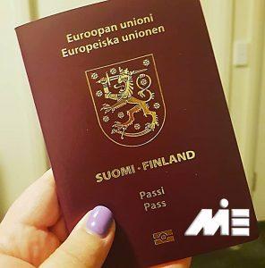 پاسپورت فنلاند ـ تابعیت و شهروندی فنلاند