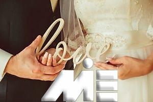 ازدواج در خارج از کشور ـ اخذ تابعیت و پاسپورت از طریق ازدواج