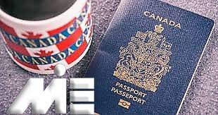 پاسپور کانادا و کیل معتبر برای اخذ پاسپورت کانادا