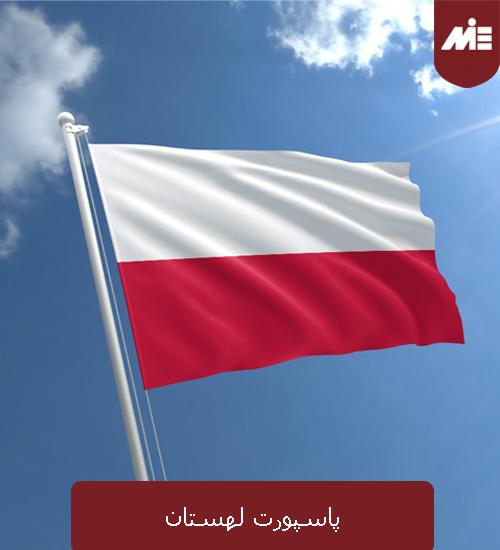 پاسپورت لهستان