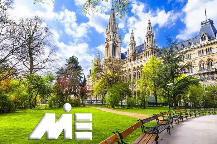 وین زیبا ـ وین پایتخت اتریش ـ مهاجرت به بهترین شهر جهان ـ بهترین شهر جهان برای کار و زندگی