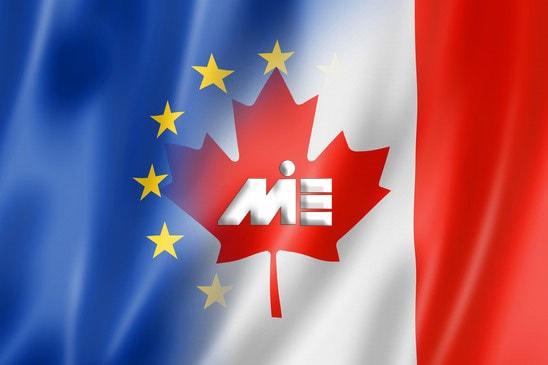 مهاجرت به کانادا یا اروپا کدام بهتر است؟