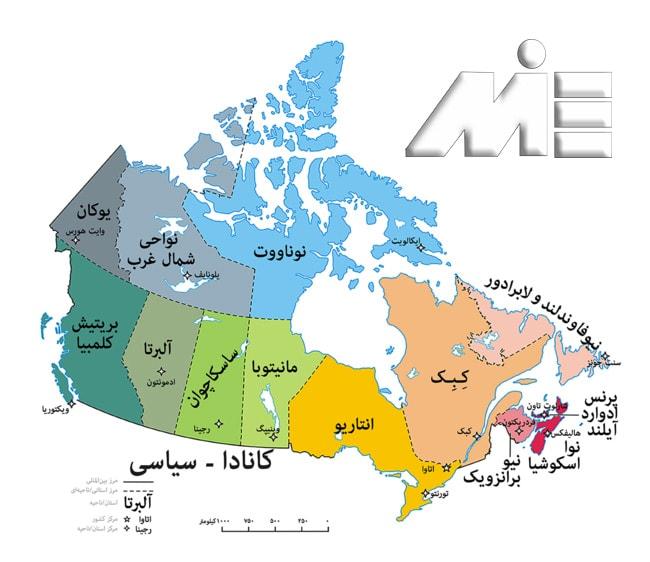 نقشه استانی کانادا ـ مهاجرت به کانادا