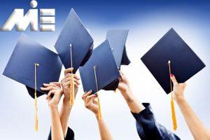 تحصیل در خارج ار کشور ـ مهاجرت تحصیلی به خارج از کشور ـ ویزای تحصیلی
