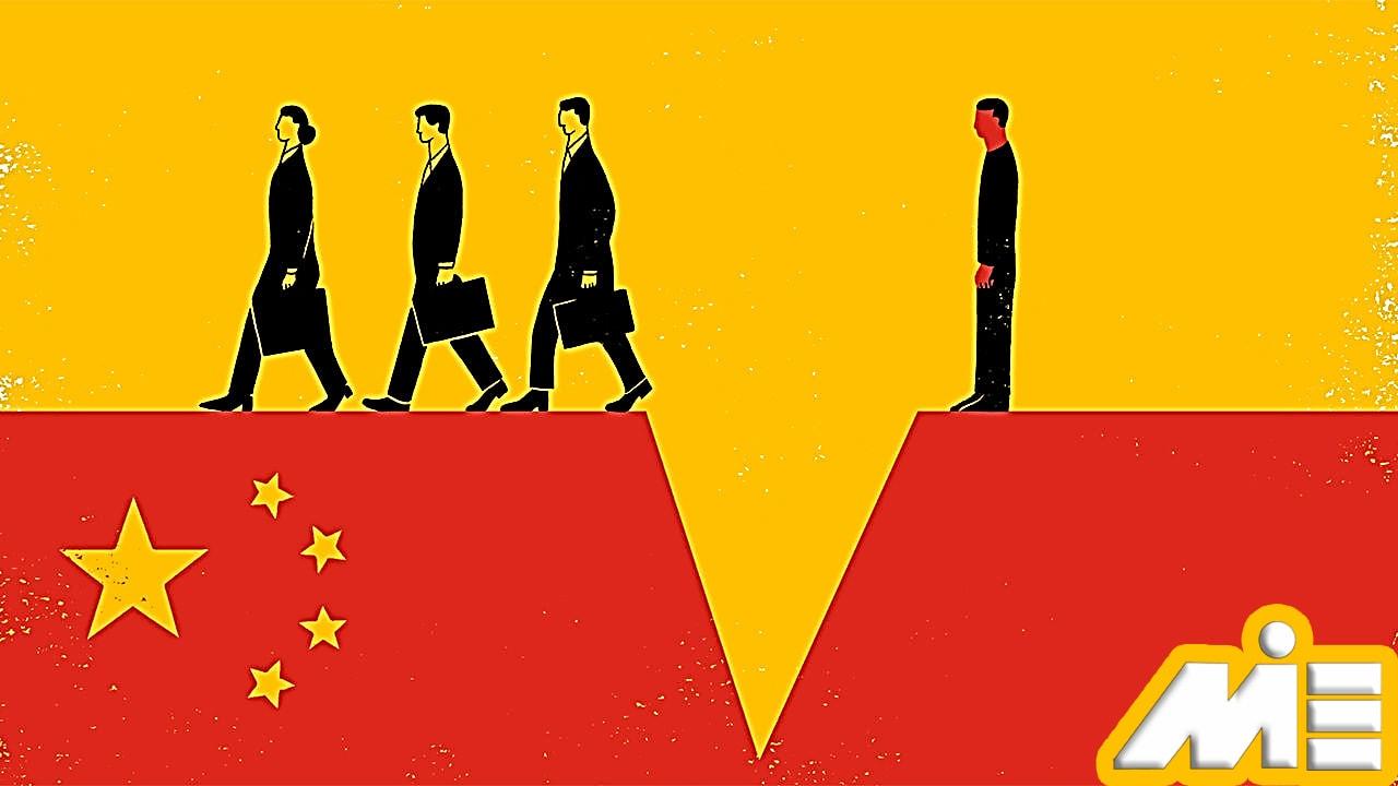 جمهوری خلق چین ـ پاسپورت چین