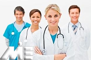 مهاجرت برای پزشکان و دندانپزشکان