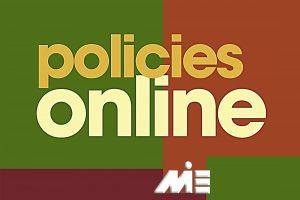 سیاست ها و رویه های آنلاین