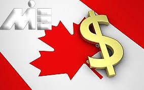 سرمایه گذاری کانادا ـ مهاجرت به کانادا از طریق سرمایه گذاری ـ اخذ تابعیت و پاسپورت کانادا از طریق سرمایه گذاری