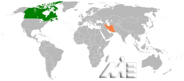 مهاجرت به کانادا ـ ایران کانادا