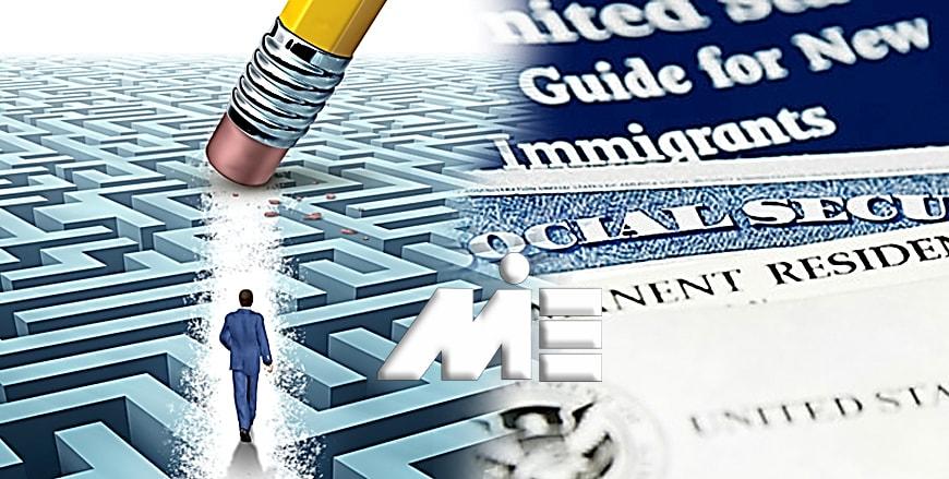 مهاجرت ـ بهترین مسیر مهاجرت ـ مشاوره مهاجرت