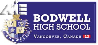 کالج بادول در کانادا ـ کالج Bodwell کانادا