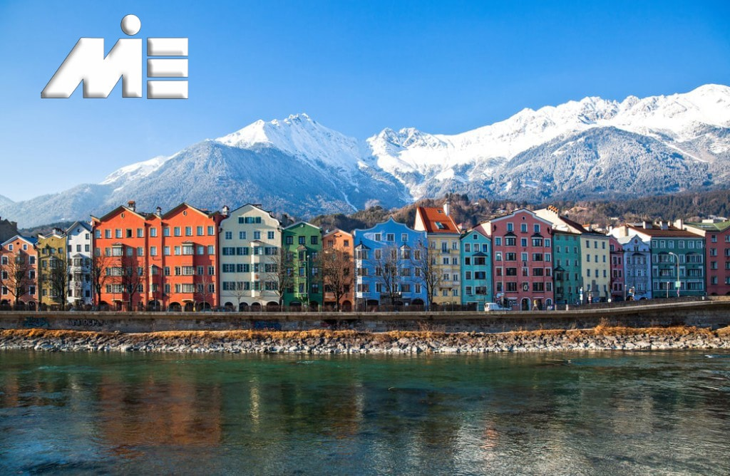 اینسبروک ـ Innsbruck ـ شهر های اتریش