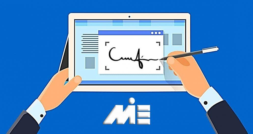 قرارداد آنلاین مهاجرتی ـ امضای الکترونیکی