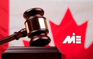 وکیل مهاجرت کانادا ـ مهاجرت به کانادا ـ موسسه مهاجرتی در کانادا
