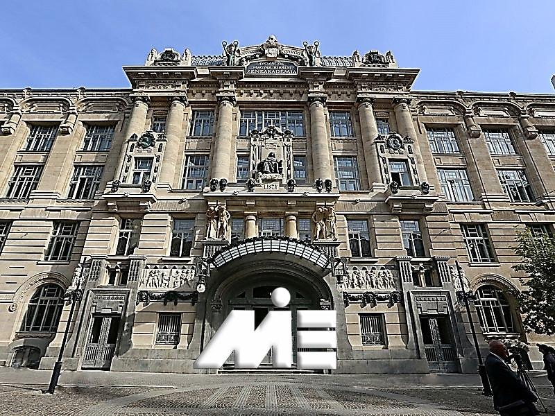 دانشگاههای اروپا