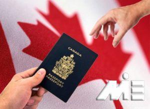 پاسپورت کانادا ـ اخذ تابعیت کانادا