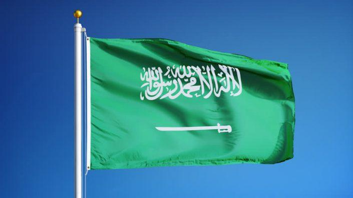 موسسه حقوقی ملک پور دفتر مستقل عربستان سعودی