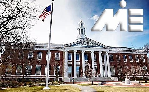 دانشگاههای آمریکا ـ تحصیل و اخذ بورسیه تحصیلی آمریکا