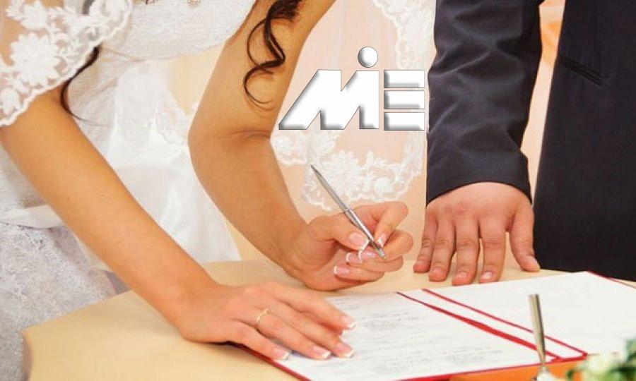 ازدواج در خارج از کشور ـ اخذ اقامت و تابعیت از طریق ازدواج با اتباع خارجی