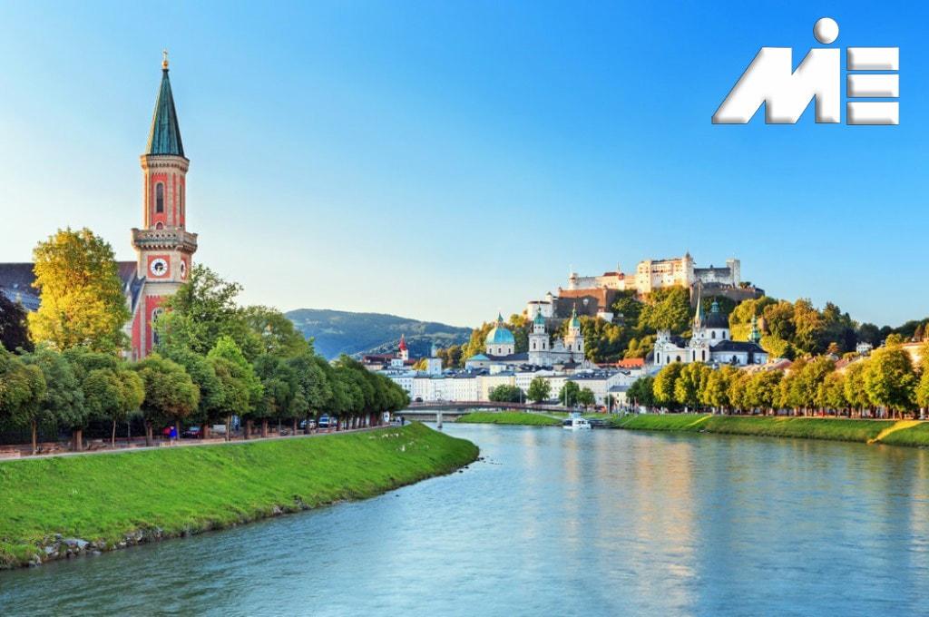سالزبورگ ـ زیبایی های سالزبورگ ـ سالزبورگ اتریش ـ مهاجرت به سالزبورگ