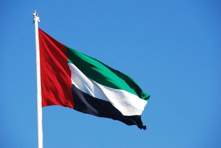 موسسه حقوقی ملک پور دفتر مستقل امارات