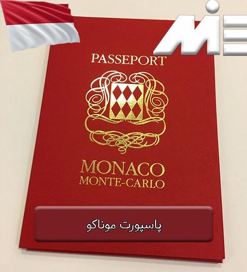 پاسپورت موناکو