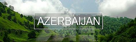 آذربایجان ـ مهاجرت به آذربایجان ـ ویزای آذربایجان