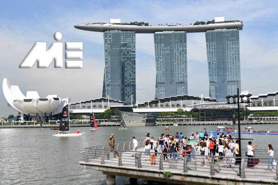 سنگاپور ـ ویزای سنگاپور ـ مهاچرت به سنگاپور