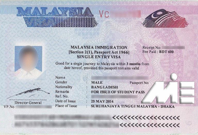 ویزای مالزی ـ تصویری از ویزای مالزی