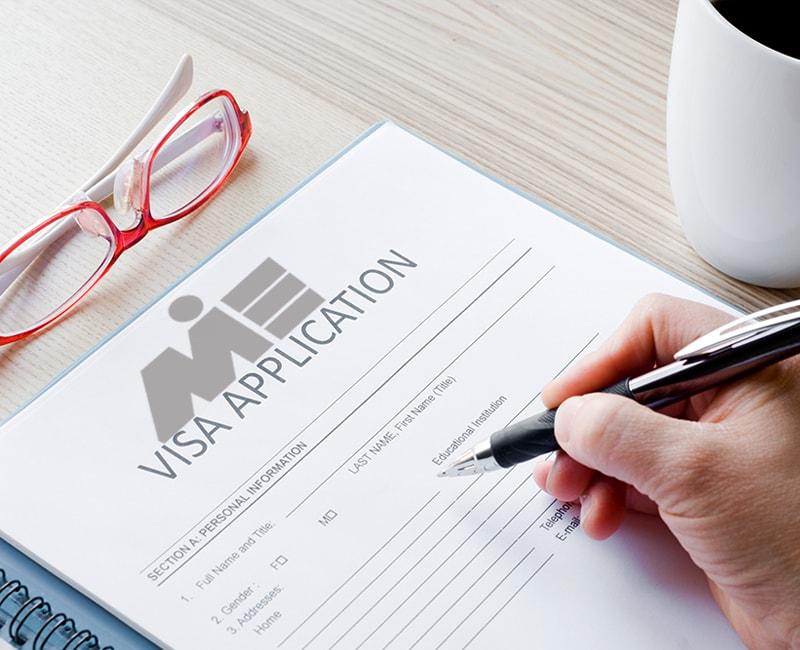 مدارک - فرم درخواست ویزا