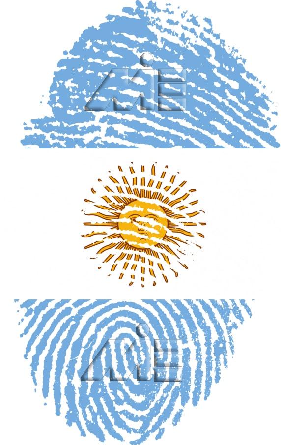 پاسپورت آرژانتین ـ شهروندی آرژانتین