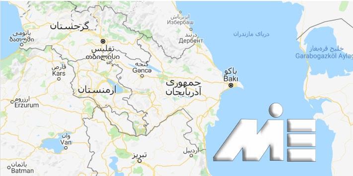 آذربایجان بر روی نقشه