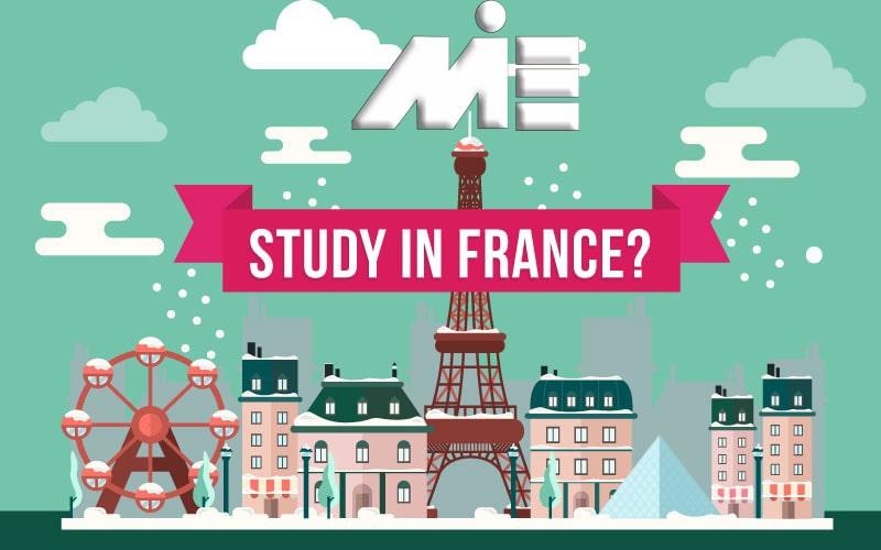 تحصیل در فرانسه و ویزای تحصیلی فرانسه