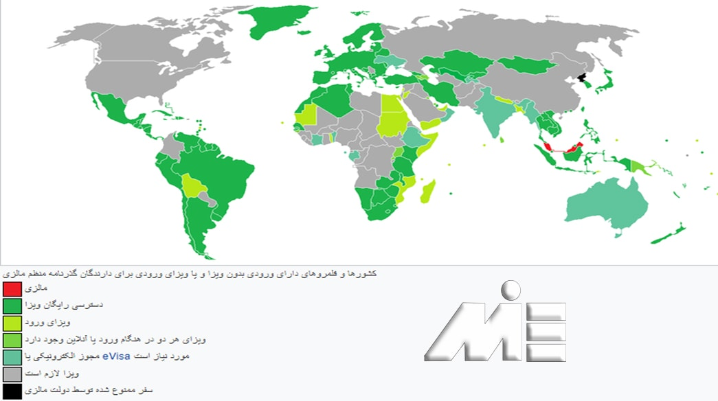 نقشه آزادی سفر برای دارندگان پاسپورت مالزی