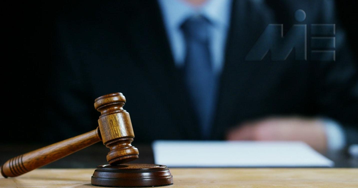 وکیل معتبر