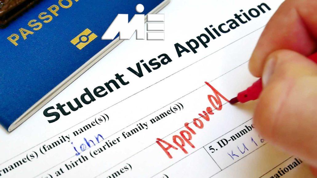 فرم درخواست ویزای دانشجویی برای تحصیل در خارج از کشور