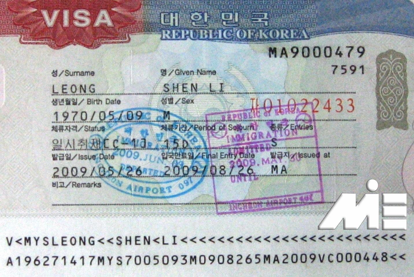 ویزای کره جنوبی ـ تصویری از استیکر ویزای کره جنوبی